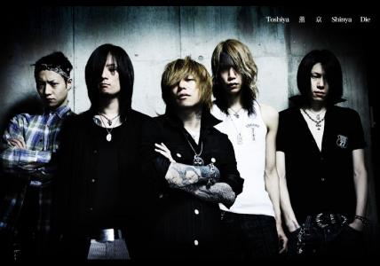 j-rock bands
